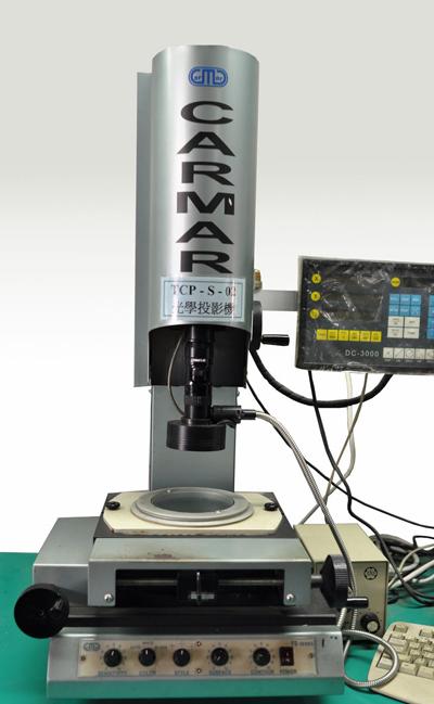 光學投影測量儀器-小