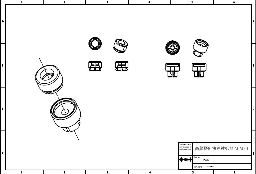 高頻探針快速連接器G-W-01 02